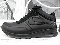 Акция!Кроссовки зимние сверхлёгкие Nike н99