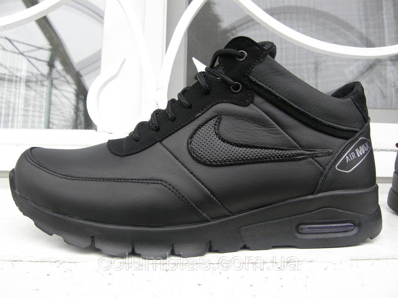 01abd632 Акция!Кроссовки зимние сверхлёгкие Nike н99 - Весь ассортимент в наличии,  звоните в любое