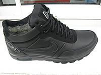 Кроссовки на зиму Nike натуральная кожа