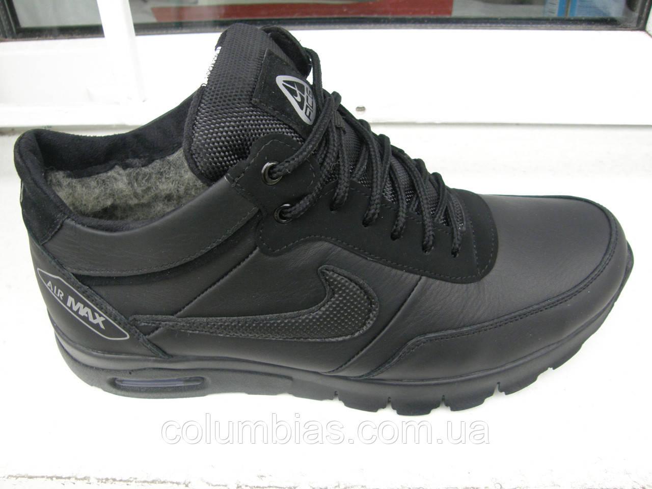 b44c5b38 Кроссовки на зиму Nike натуральная кожа - Весь ассортимент в наличии,  звоните в любое время