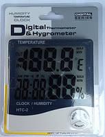 Вологомір для інкубатора (гігрометр) HTC-2 + термометр, годинник, виносний датчик вологості, фото 1