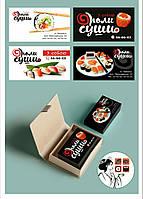 Дизайн печать визиток