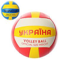 Мяч волейбольный Украина EV 3192