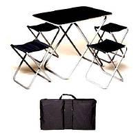 """Комплект раскладной мебели для отдыха """"Пикник"""" VT6270 Stenson"""