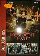 Resident 1,4.
