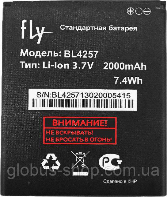 Аккумулятор Fly BL-4257, оригинал