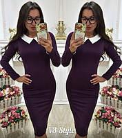 Удлиненное платье с воротником, цвета