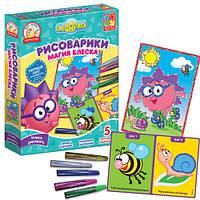 """Набор для творчества """"Рисоварики. Магия блеска. Ежик""""  VT4801-10 Vladi Toys"""