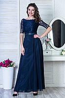 Вечернее Платье Жаклин темно-синее