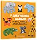 Книги Англійська для малюків, фото 7
