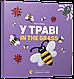 Книги Англійська для малюків, фото 9