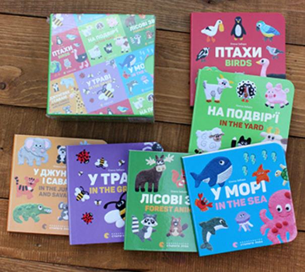 Книги Англійська для малюків