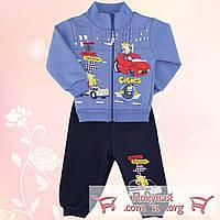 Детский костюмы трёхнитка с начёсом для мальчика Размеры: 86- 92 см (4874-3)