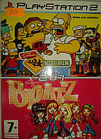 The Simpsons and Bratz