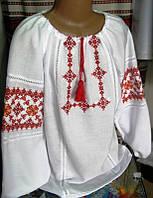 Вишиванки для дівчаток в Украине. Сравнить цены 2e88c53badf51
