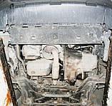 Захист картера двигуна і кпп Citroen Berlingo 2008-, фото 5