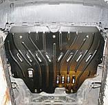 Захист картера двигуна і кпп Citroen Berlingo 2008-, фото 8