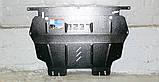 Захист картера двигуна і кпп Citroen Berlingo 2008-, фото 9