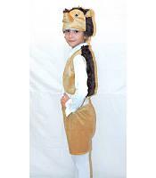Карнавальный костюм ёжика