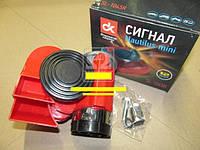 Сигнал улитка Nautilus mini  красный без реле 12V