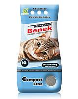 BENEK Super compact 10 L голубой