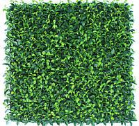 """Декоративное зеленое покрытие 50х50 см. """"Самшит молодой"""""""