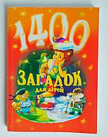"""Детская книжечка """"1400 загадок"""" (укр.язык, 16х12 см)"""