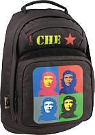 Рюкзак молодежный Che Guevara KITE CG15-973L