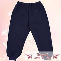 Детские однотонные утеплённые спортивные штаны от 3 до 6 лет (4890-1)