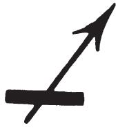 Знак стрельца