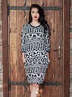 Повседневное женское платье с карманами Зигзаг белое