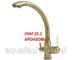 Кухонный смеситель с краном для питьевой воды бронзовый Fabiano FKM 31.2