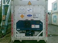 40 футовый рефконтейнер