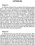 Граматика. Ключі до вправ. Англійська мова. Голіцинський Юрій, фото 3