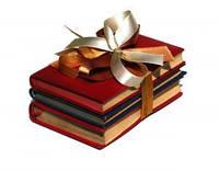Обзор рынка книг