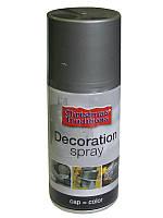 Спрей аэрозоль Серебряный Серебро Хром металлик для декорирования 150 мл