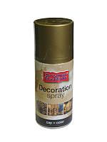 Спрей аэрозоль Золотой металлик для декорирования поверхностей 150 мл, фото 1