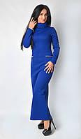 """Модное молодежное длинное платье """"Косичка"""" синего цвета"""