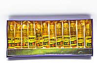 Набор арома масел