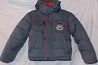 Куртка зимняя для мальчика 3-7 лет