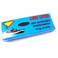 Набор заплаток для надувных лодок EXPAND