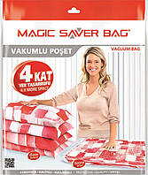 Вакуумный пакет SINGLE JUMBO 73х130см