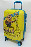 """Детский чемодан дорожный, кодовый замок """"Josef Otten"""" Миньон 20"""" на четырех колесах 520300"""