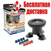 Аэратор с подсветкой Aquael AIRLIGHTS LED