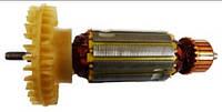 Ротор BS 9902 (Ленточка 950, Штерн.)