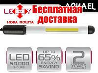 Осветительный модуль AquaEL Leddy 6Вт Sanny