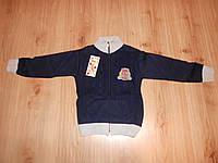 Вязанная кофта  на мальчика рр от 3ех лет до 7-ми лет