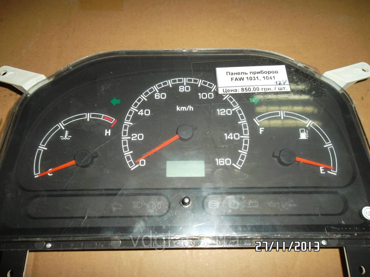 Панель приборов FAW 1031, 1041 12V, Евро-2