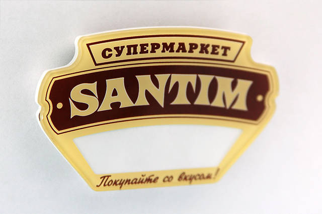 Корпоративный бейдж Santim