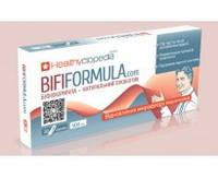 """Пробиотик """"Бифиформула""""-для обеспечения нормальной микрофлоры кишечника при дисбактериозе капсулы 30 шт"""